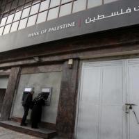تقرير إسرائيلي: الاحتلال يتراجع عن الاقتطاع من أموال المقاصة