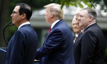 الولايات المتحدة تلوّح بفرض عقوبات على الجنائية الدولية