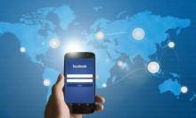 """موظفو """"فيسبوك"""" يُضرِبون بسبب تدوينة لترامب"""
