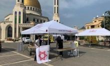 مستجدات كورونا: إصابات جديدة في عدة بلدات عربية