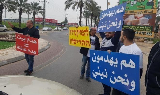 المتابعة تدعو لتظاهرة احتجاجية على هدم المنازل قبالة مكتب رئيس الحكومة