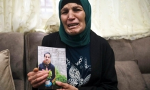 والد الشهيد إياد الحلاق: أرفض استقبال وزير الأمن الداخلي الإسرائيلي
