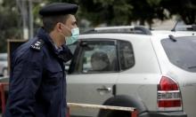 الصحة الفلسطينية: لا إصابات جديدة.. وعباس يمدد حالة الطوارئ لـ30 يوما