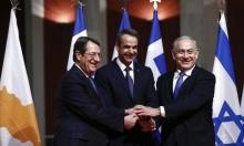 رئيس الوزراء اليوناني والرئيس القبرصي يزوران إسرائيل لاستئناف السياحة