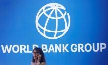 البنك الدولي: اقتصاديات الدول النامية الأكثر تضررا من كورونا