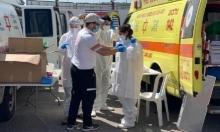 كورونا: حالات جديدة في النقب وتراجع الإصابات في بلدات الشمال