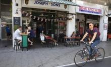 المالية الإسرائيلية توسع الهبات مقابل إعادة عاملين للعمل