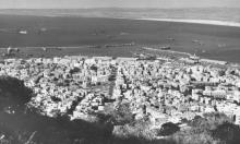 نافذة خاصة من حيفا | شهادة نكبة المدينة وحي وادي النسناس