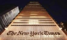 """صحافيون في """"نيويورك تايمز"""" يحتجون على نشر مقال يدعو لتدخل الجيش"""