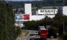 فرنسا تتوقع عجزًا بالإنتاج المحلي الإجمالي في عام 2020