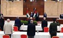 """المجلس الوطني يدعو """"للمضي في تنفيذ"""" قطع العلاقات مع الاحتلال"""