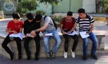 النرويج تخفّض تمويل وزارة التعليم الفلسطينية بعد تحريض إسرائيلي