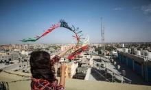 غزة: إطلاق طائرات ورقيّة بذكرى النكسة