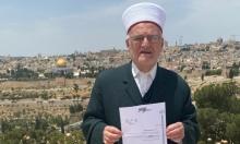 الاحتلال يمدد إبعاد عكرمة صبري عن الأقصى لمدة 4 أشهر