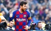 برشلونة يحدد حجم إصابة ميسي