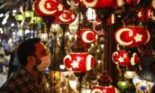 إردوغان يلغي حظر التجول في تركيا