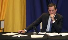 """زعيم المعارضة الفنزويلية """"مختبئ"""" في السفارة الفرنسية"""