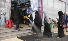 كورونا: 3 ملايين و200 ألف متعافٍ عالميا.. ومُستجدات الفيروس عربيًّا