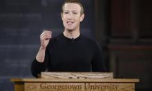 """بعد ضغوط عليه.. زوكربرغ سيعيد النظر في سياسة الرقابة في """"فيسبوك"""""""