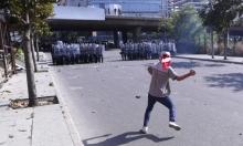 إصابات بمواجهات بين المحتجين وقوى الأمن في بيروت