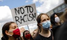 احتجاجات واسعة في مدن أوروبيّة وأستراليا ضد مقتل فلويد