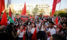 مظاهرة في تل أبيب ضد الضم وبركة يمتنع عن المشاركة