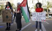 """نتنياهو بعد 8 أيام: """"ما حدث مع إياد الحلاق مأساة"""""""