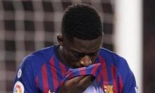 برشلونة يريد التخلص من ديمبلي لهذا السبب!