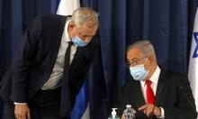 نتنياهو يجتمع بغانتس وأشكينازي لمناقشة الضم