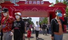 مسؤولون صينيون يدافعون عن تعامل بلادهم مع فيروس كورونا