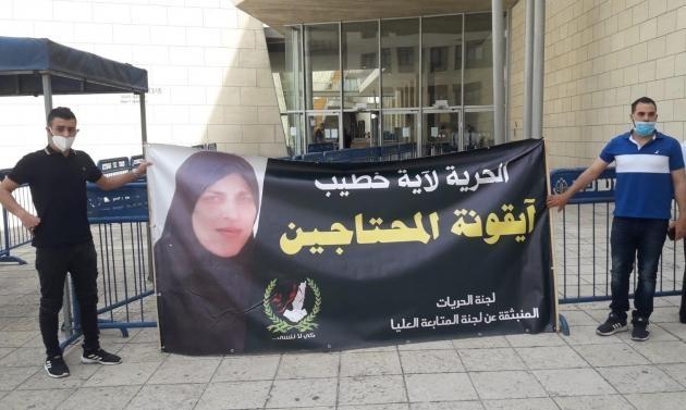 محامي الأسيرة آية خطيب يطالب بزيارتها للاطلاع على ظروف اعتقالها