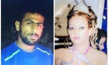 الناصرة: إدانة زوج أحلام زيادات بقتلها والجثة ما زالت مفقودة