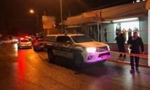 الرملة: اعتقال 7 مشتبهين بإطلاق النار على دورية شرطة