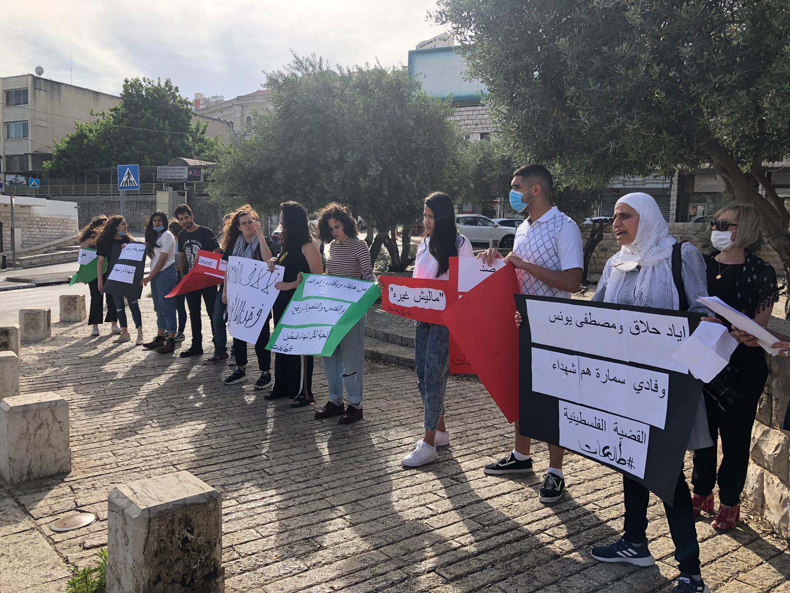 """مشاركة واسعة باحتجاجات حراك """"طالعات"""" ضد جرائم الاحتلال"""