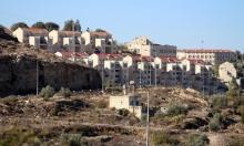 """العليا الإسرائيلية تلغي """"قانون التسوية"""" لتبييض المستوطنات"""
