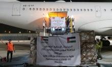 اشتية: الإمارات لم تنسق معنا بشأن مساعدات محتملة