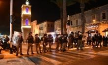 يافا: الشرطة تعتدي على المتظاهرين ضد تجريف مقبرة الإسعاف