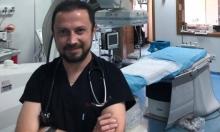نصائح لمرضى القلب في ظل أزمة وباء كورونا المستجد