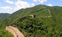 دراسة جديدة: الجزء الشمالي من سور الصين شيّد لمنع حركة الناس