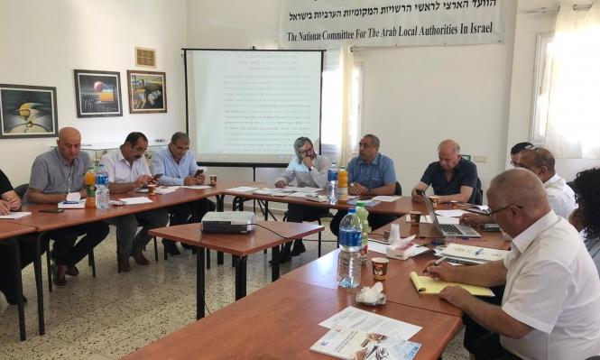 سعيٌ لإعداد خطة اقتصادية شاملة لاحتياجات المجتمع العربي