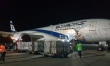 إسرائيل تمدد منع دخول الأجانب حتى مطلع تموز
