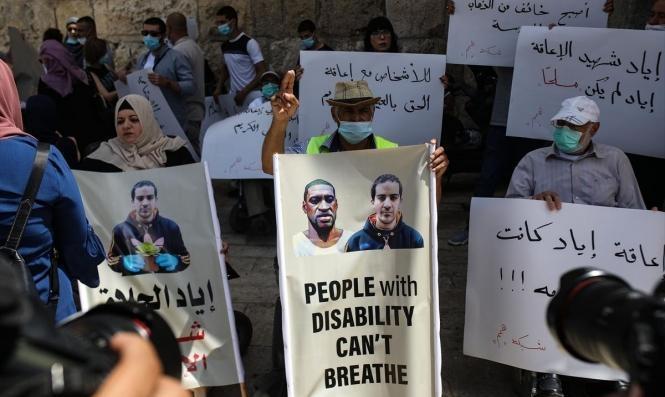 استشهاد الشاب الحلّاق في لبّ التحريض الإعلاميّ الإسرائيليّ