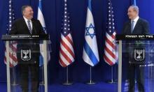 ترامب يفرض عقوبات على الجنائية الدولية بالتنسيق مع إسرائيل