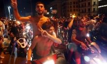 تظاهرات واسعة في لبنان... وانهيار غير مسبوق لليرة