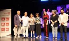 """مؤسسة """"التعاون"""" تُعلن عن الفائزين بجوائز عام 2019"""