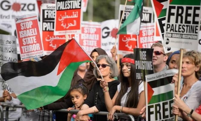 المحكمة الأوروبية لحقوق الإنسان تدين فرنسا لمعاقبتها ناشطين في حركة المقاطعة