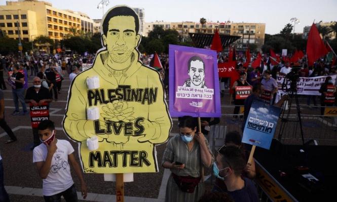نحن واليسار الصهيوني المتداعي وتمويل ما وراء البحار!