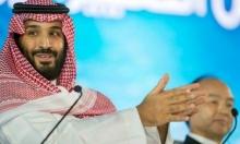 رغم التقشف.. السعودية تستثمر 8 مليارات دولار بشركات عالمية