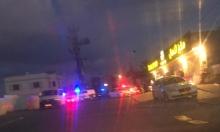 إكسال: إصابة شخص في جريمة إطلاق نار