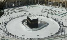 السعودية تدرس إلغاء الحج لأوّل مرّة بتاريخها